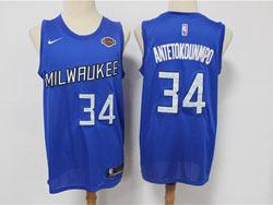Mens Nba Milwaukee Bucks #34 Giannis Antetokounmpo Blue 2021 Swingman Nike Jersey