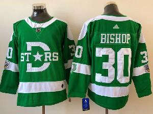 Mens Nhl Dallas Stars #30 Ben Bishop Green 2019 Winter Classic Adidas Jersey