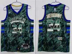 Mens Nba Milwaukee Bucks #34 Giannis Antetokounmpo Green Mvp Swingman Nike Jersey