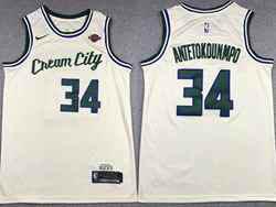Mens Nba Milwaukee Bucks #34 Giannis Antetokounmpo Cream City Nike Jersey