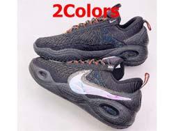 Mens Nike Cosmic Unity Ep Basketball Shoes 2 Colors
