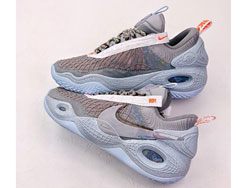 Mens Nike Cosmic Unity Ep Basketball Shoes One Color