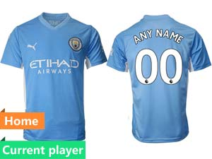 Mens 21-22 Soccer Manchester City Club Current Player Blue Home Thailand Short Sleeve Jersey